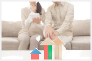 福島県で新しい家への住み替え・買い替えをお考えのあなたへ