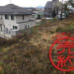 福島県郡山市の七ツ池(下段)は売約済みです。