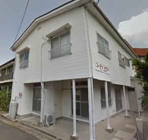 福島県郡山市のアパート ユーアイハウス