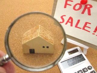 不動産売却における損切は未来ある選択肢