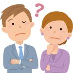 収益物件についての質問